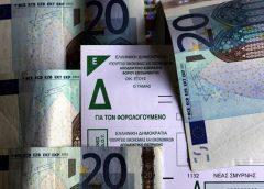 Ανοιχτό το ενδεχόμενο παράτασης προθεσμίας για τις φορολογικές δηλώσεις εισοδήματος