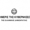 ΠΡΟΣΟΧΗ ΑΦΟΡΑ ΚΑΙ ΤΑ ΠΡΑΤΗΡΙΑ : 34077/2020 Ρύθμιση επιμέρους ζητημάτων για την εφαρμογή του άρθρου εικοστού πρώτου από της 20.03.2020 της Πράξης Νομοθετικού Περιεχομένου «Κατεπείγοντα μέτρα για την αντιμετώπιση των συνεπειών του κινδύνου διασποράς του κορωνοϊού COVID-19, τη στήριξη της κοινωνίας και της επιχειρηματικότητας και τη διασφάλιση της ομαλής λειτουργίας της αγοράς και της δημόσιας διοίκησης» (ΦΕΚ 68/Α'/20-03-2020)